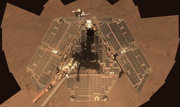 """НАСА видя точка на Марс, май е """"Опортюнити"""""""