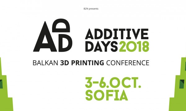 Балканска конференция за 3D принтирането - за първи път в София