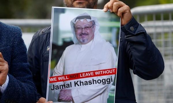 Годеницата на изчезналия саудитец към Тръмп: Помогнете!