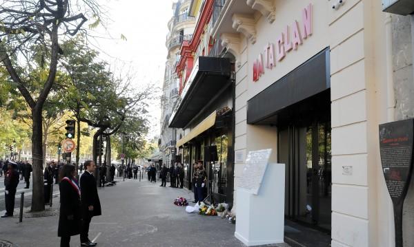 130 жертви, 400 ранени... Майка дала пари за кървавия терор в Париж?