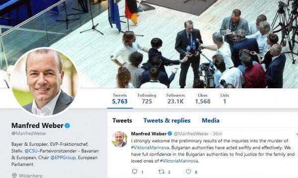 Вебер към Борисов: Поздрави за разкрития убиец! Премиерът ни...
