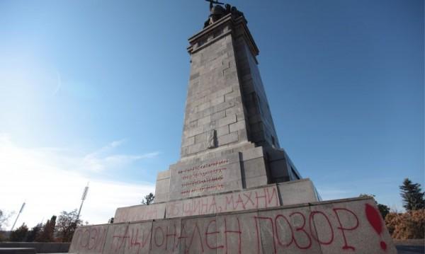 Русия ни захапа за нацапаните паметници: Вандализъм!