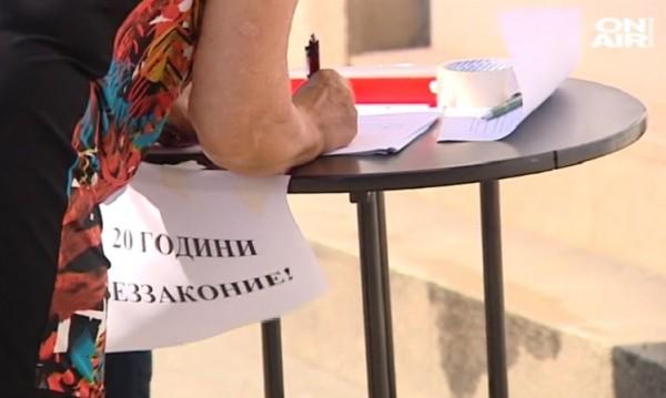 """Срещу травеститите на """"Македония"""" - БСП иска мерки"""