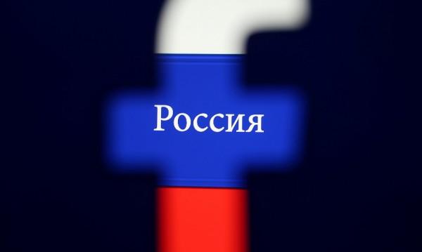 Facebook прави чистка на политически акаунти в САЩ