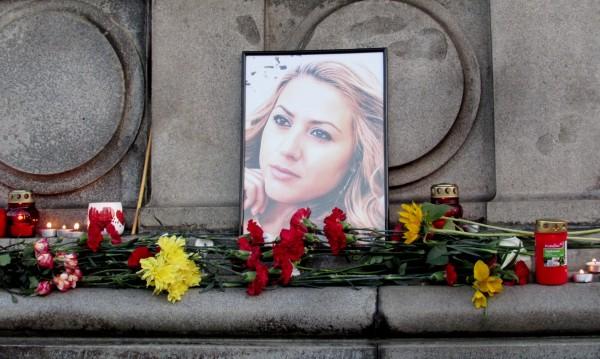 Image result for убийството на  Виктория, бежов калъф, телефон