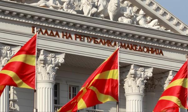 Македония официално започва преговори за членство в НАТО
