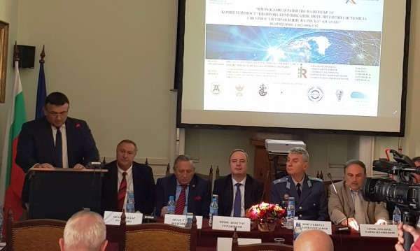 Университети и три института на БАН с проект в сферата на националната сигурност