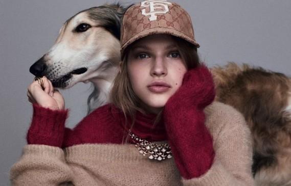 Висшата мода – с обич към животните