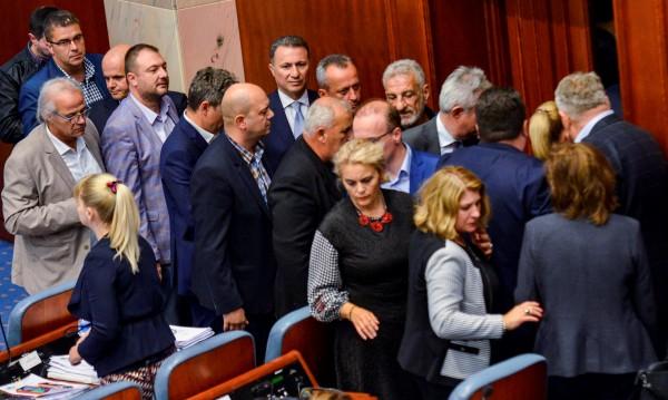 ВМРО-ДПМНЕ: Черен ден за демокрацията в Македония!