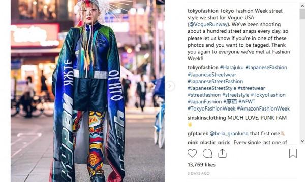 Японско кимоно, но с... К**ви, яжте, пийте, Огито черпи!