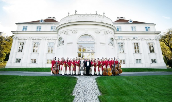Валс със Strauss Capelle Vienna в НДК