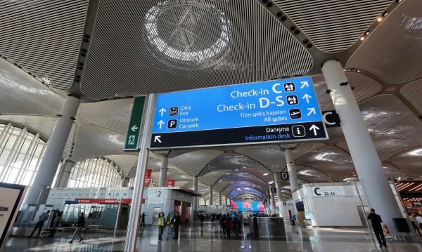 Истанбул вече е по-близо до България – с новото летище