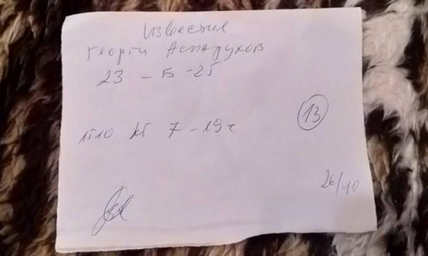 """Български пощи изумиха с """"ултра модерно"""" известие за колетна пратка"""