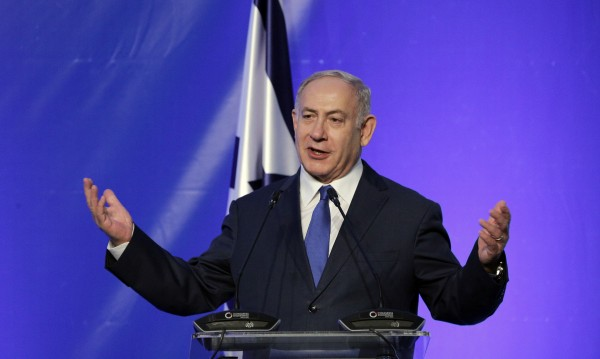 """Чакаме ресурс от газопровода """"Ийст-Мед"""", Нетаняху обеща"""