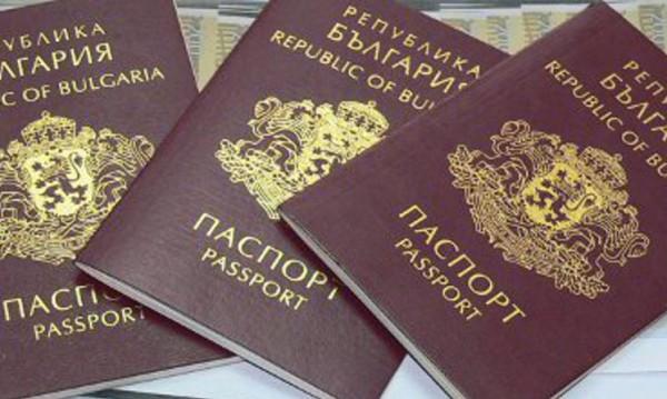 """""""Фактор"""": За македонците – без проблем за БГ паспорт"""