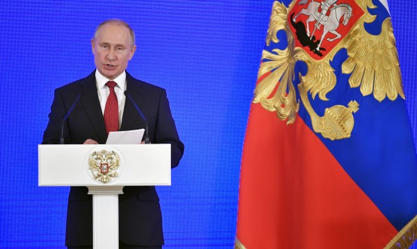 Путин иска да върне страховитото название ГРУ