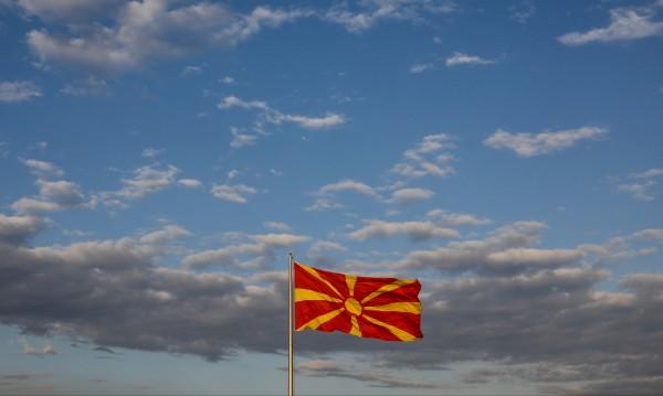 Българският клуб в Скопие: Не участваме в афери с паспорти!