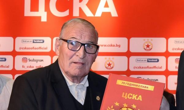 Пената спокоен: ЦСКА да не се страхува от Лудогорец