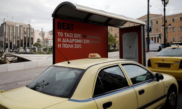 Таксиджиите в Гърция стачкуват срещу споделеното пътуване