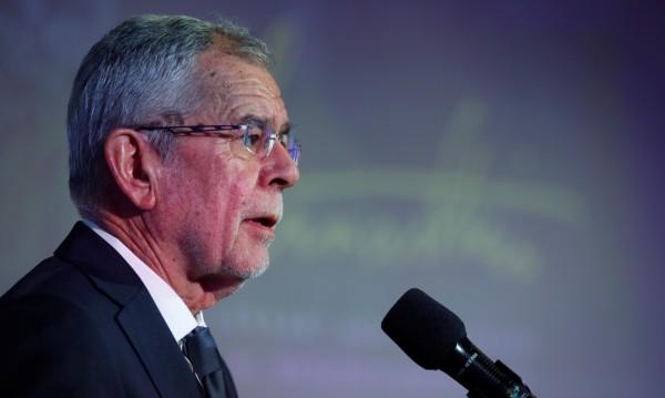 Австрия отбелязва 80-ата годишнина от Кристалната нощ