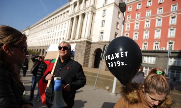 Протест пред МС поиска оставка на правителството