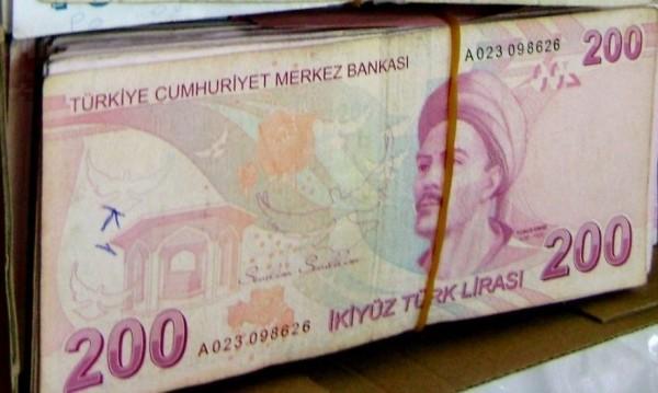 Митничарите задържаха 300 хил. укрити турски лири