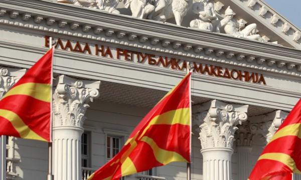 Двама бивши ръководни кадри на ВМРО-ДПМНЕ арестувани