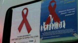 София: Очакват се нови 455 с ХИВ през следващите 4 г.