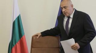 Два пъти съм хвърлял оставка... Борисов откровено за България