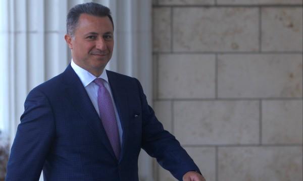 Груевски не е български гражданин, няма паспорт!