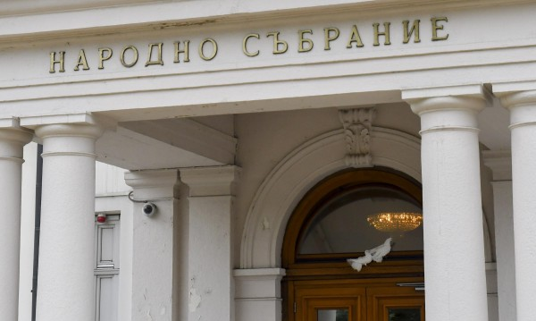 Депутатите дават над 100 бона за... вестници
