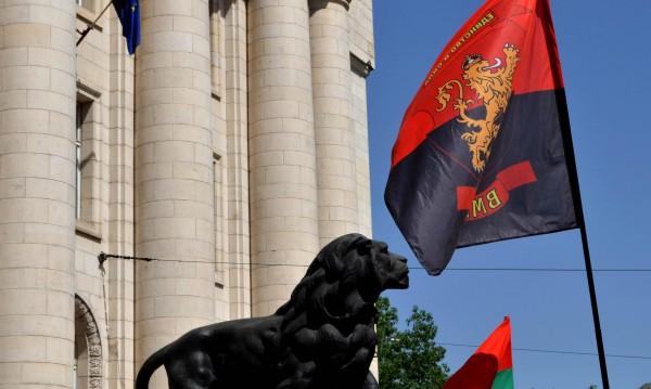 ВМРО: Разграничаваме се от колегите от НФСБ!