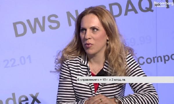 Марияна Николова заменя Валери Симеонов като вицепремиер