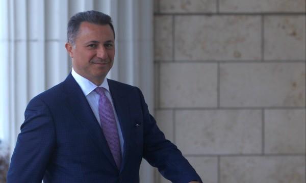 Евросоцът възмутен: Груевски е бежанец