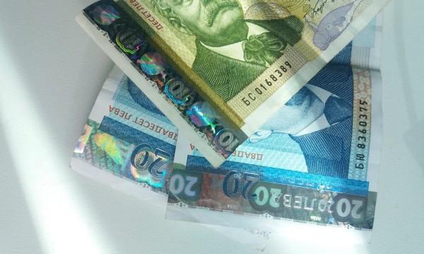 Казана бизнес дума, хвърлен камък: Двуцифрен ръст на заплатите!