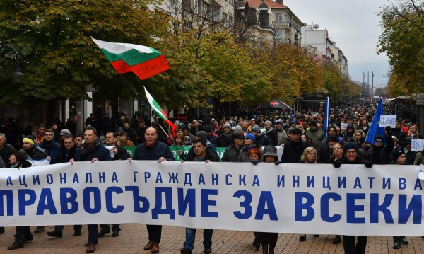 "Протестно шествие в София поиска ""Правосъдие за всеки"""