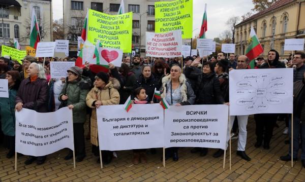 Протестите днес: За доходите ни, за чист въздух, за закони...