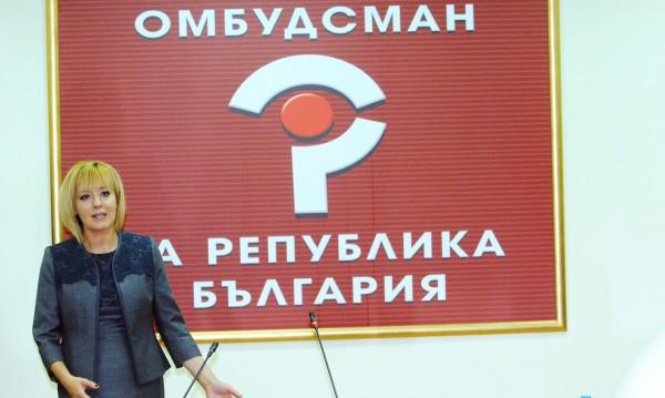 БСП се готви за кметската битка в София, пуска Мая Манолова?