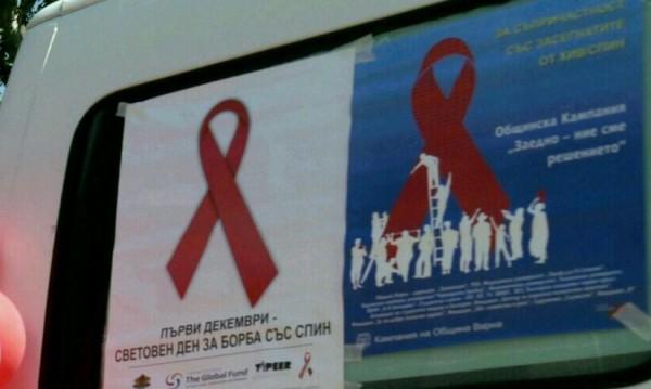 В Пловдив: Откриха петима с хепатит В и С и един с ХИВ