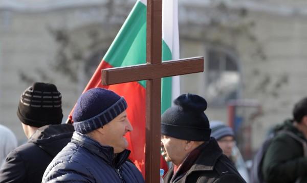 Протест в София за свобода на вярата в България