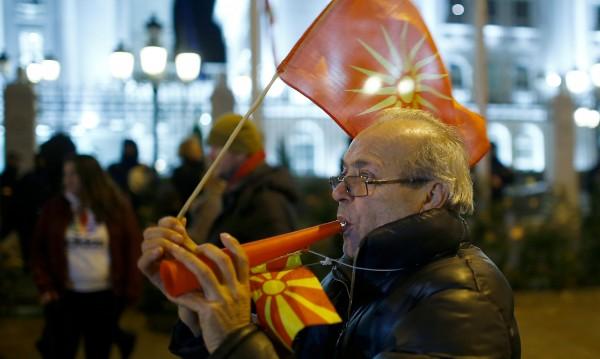 Македония на крачка да стане Северна Македония