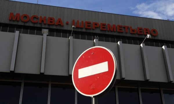 """Московското летище """"Шереметиево"""" ще се казва и """"Пушкин"""""""