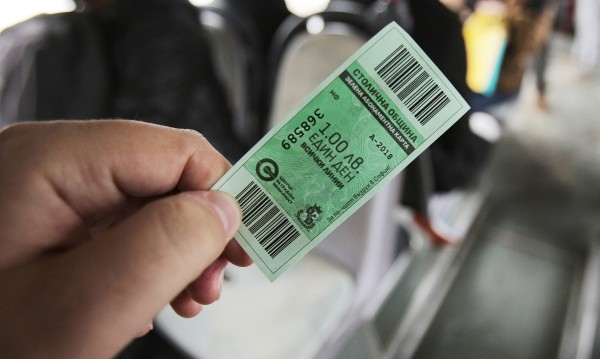 """Столичани: Защо """"зеления билет"""" бе пуснат чак вчера?"""
