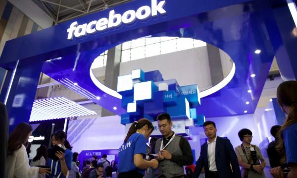 Facebook отново продава данните ни на трети страни
