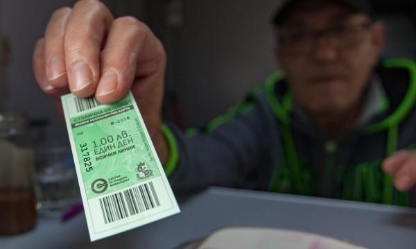 При мръсен въздух: Пускат много по-бързо зеления билет