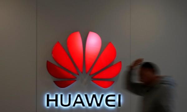Арестуваха финансовата шефка на Huawei
