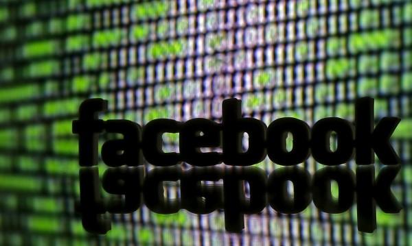 Facebook ни излъга! Не опази данните ни
