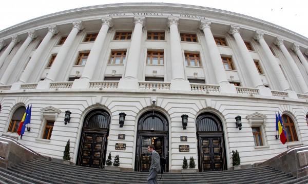 Всяко дете в Румъния със спестовна сметка