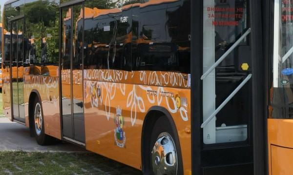 Строшил стъкло на автобус на 18 август – хванат днес!?