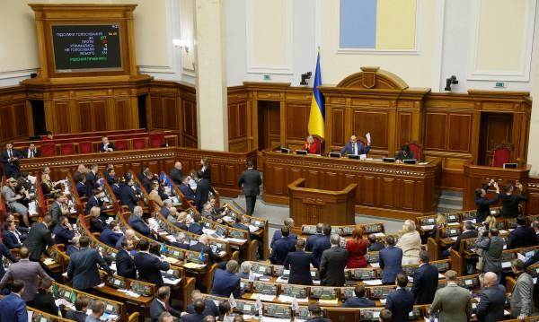 Украйна призова Русия веднага да им върне 24-те моряци